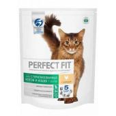 Perfect Fit  (Перфект Фит) сухой корм стерилизованных кошек, с курицей