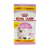 Royal Canin (Роял Канин)  Kitten 400+400гр Акция