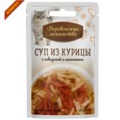 Деревенские Лакомства Суп из курицы с говядиной и шпинатом