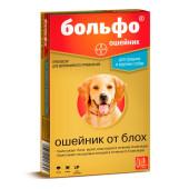 Больфо для собак средних и крупных пород