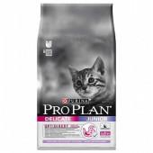 Pro Plan (Проплан)  для котят с индейкой и рисом, Junior delicate