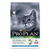 Pro Plan  (Проплан) для стерилизованных кошек и кастрированных котов, кролик