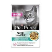 Pro Plan (Проплан)  Delicate для кошек с чувствительным пищеварением, океаническая рыба